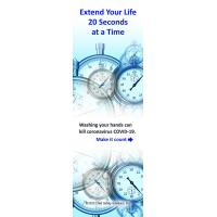 13-1004 Extend Your Life 20 Seconds at a Time Bookmark