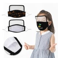 13-1063 Child  Sized Reusable Mask with Face Shield