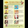 MyPlate Parent Tip Sheet - Spanish