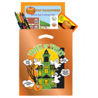 6-4130 Halloween Safety Goodie Bag